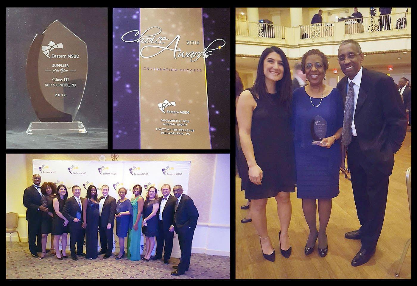 award_EMSDC